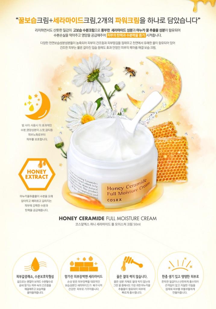 cosrx honey ceramide