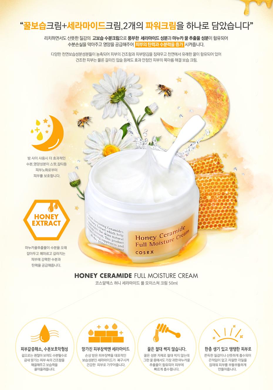 Cosrx Skincare Review Christinahello
