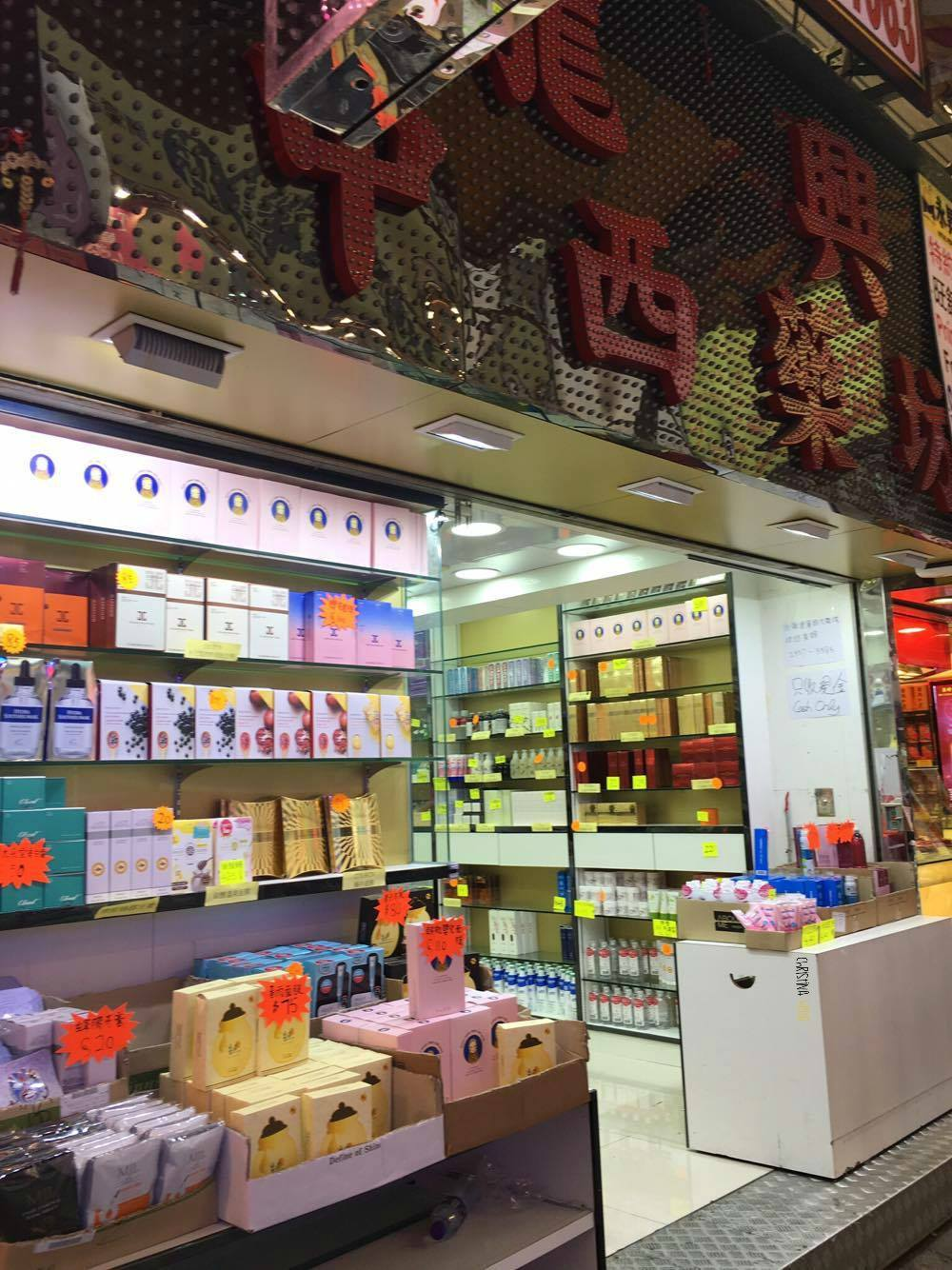 beauty in hong kong Beauty gems is a manufacturer from hong kong, with products under the category of jewellery.
