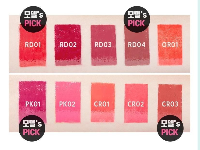 apieu-jelly-lipstick-2