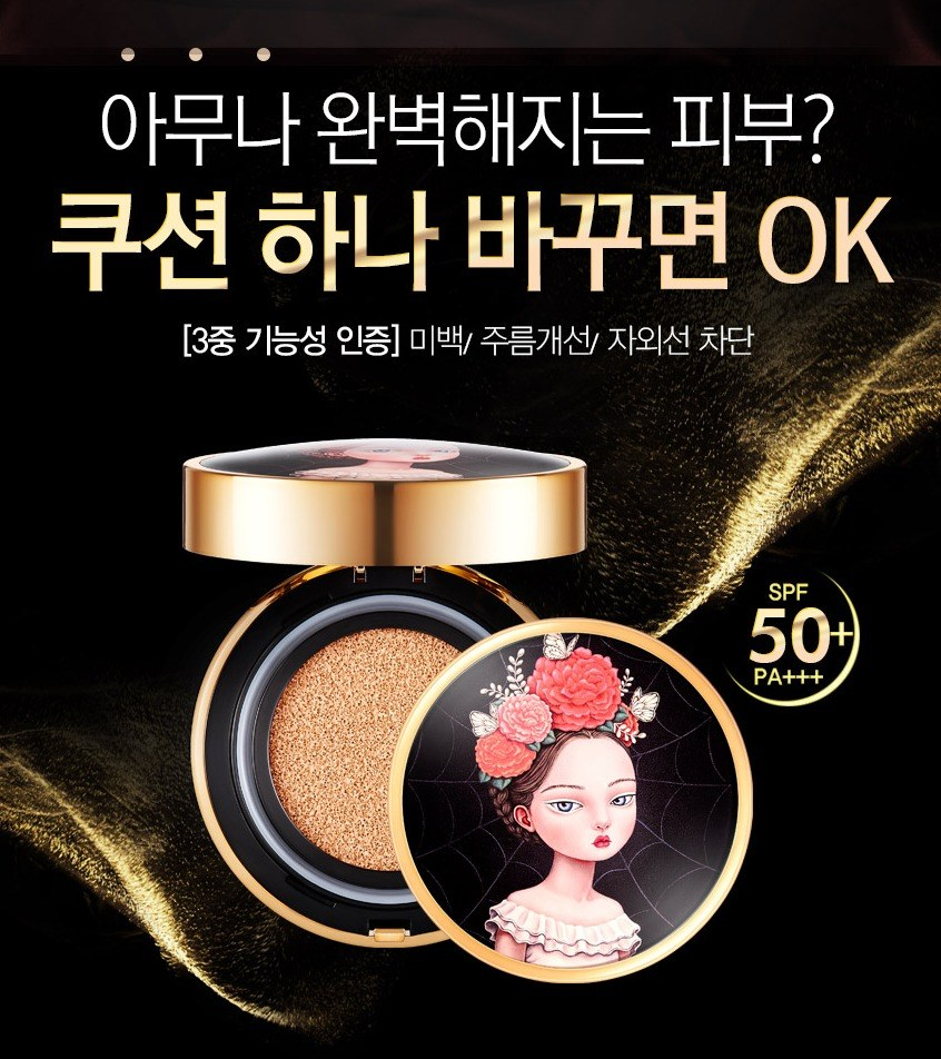 beauty-people-bb-cushion-3