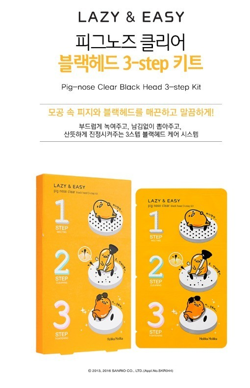 holika-holika-pig-nose-clear-black-head-kit