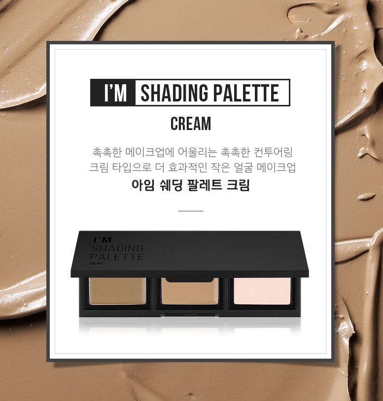 Cream contour kit Memebox