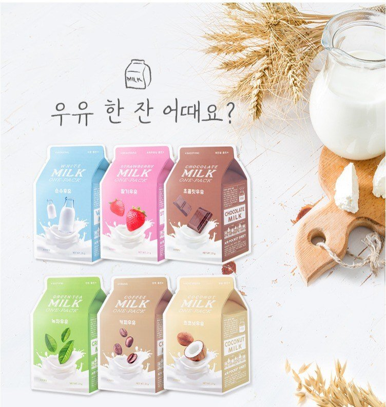 A'pieu Korean sheet mask