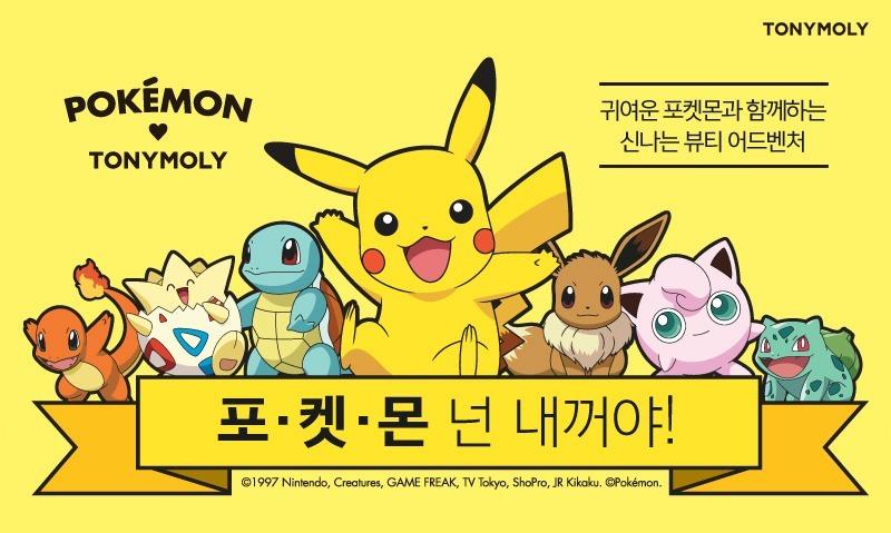 tony moly pokemon
