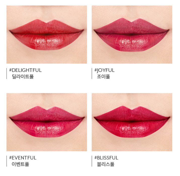pony-effect-deep-and-pure-lip-tint-swatches-2