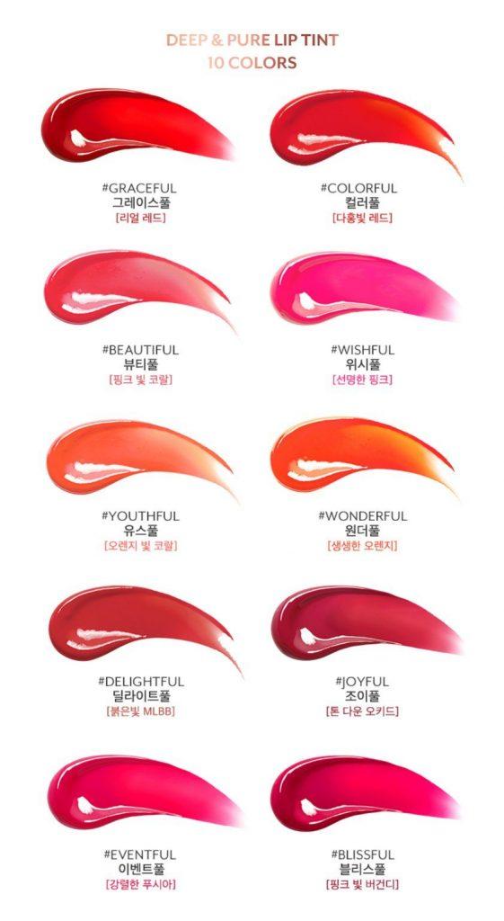 pony-effect-deep-pure-lip-tint