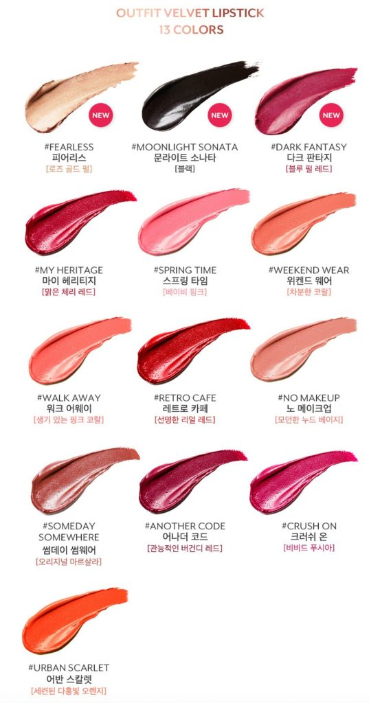 pony-effect-holiday-lipstick