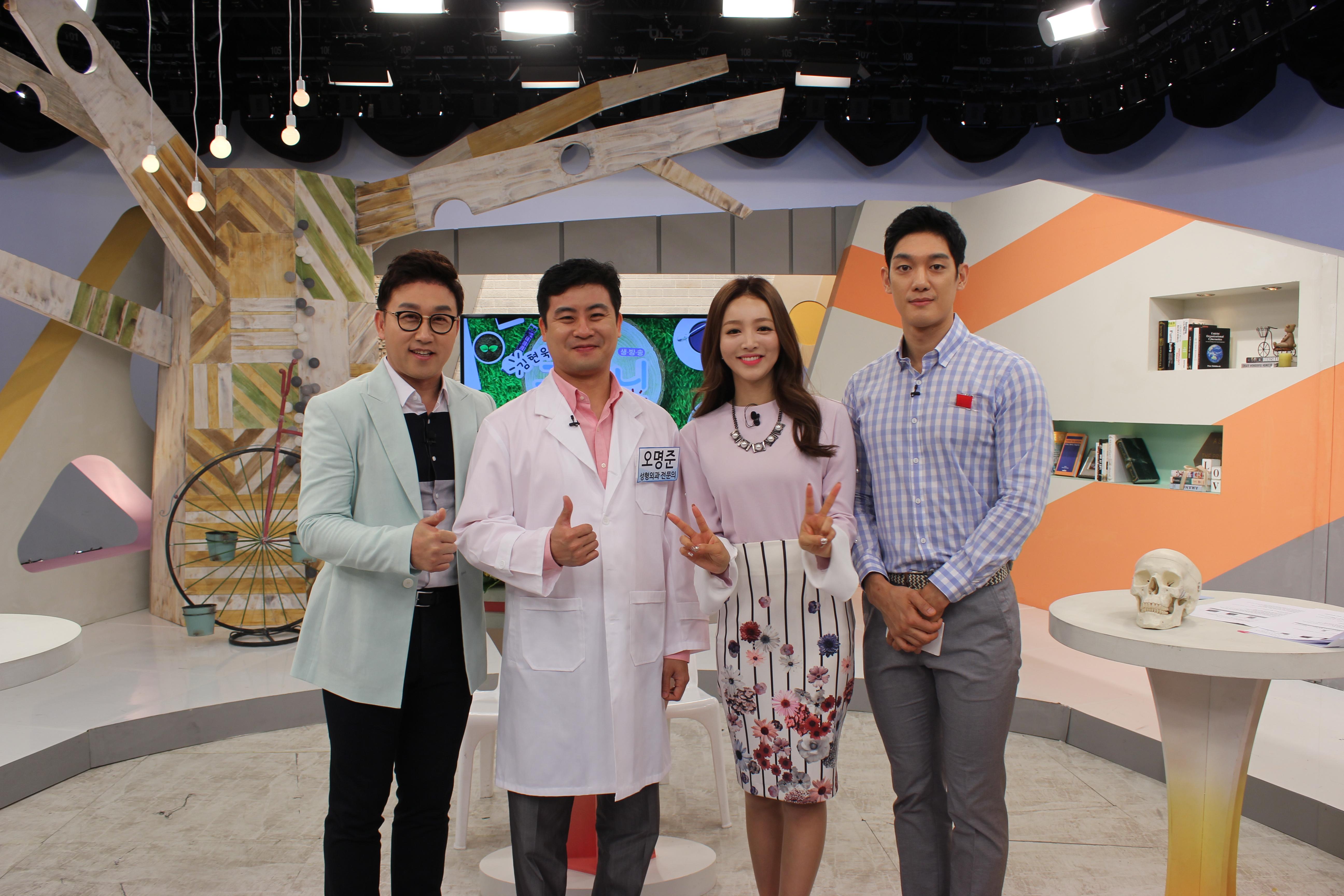 V line surgery- Ask a real life Korean plastic surgeon